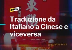 Traduzione da italiano a cinese e viceversa